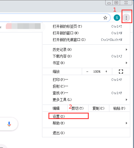 谷歌浏览器无法下载文件,解除限制